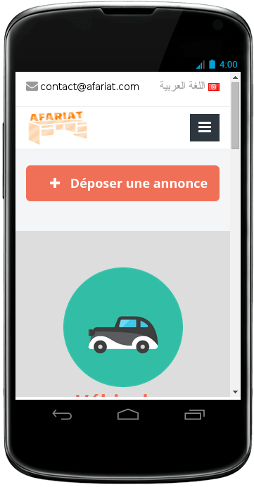 Capture d'écran de l'application Afariat