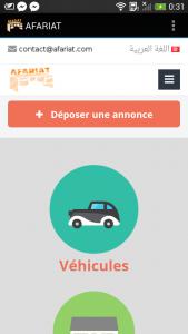 Ecran 1 de l'application mobile de Afariat Tayara